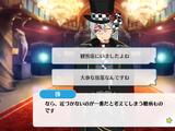 Showdown! Magnificent Phantom Thief VS Detective Brigade/Wataru Hibiki Special Event