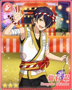 (Attention and Fireworks) Shinobu Sengoku.png