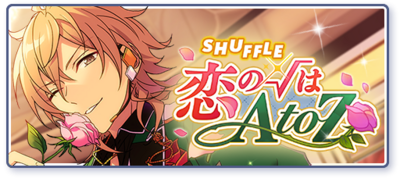 SHUFFLE × √ of Love is AtoZ Banner.png