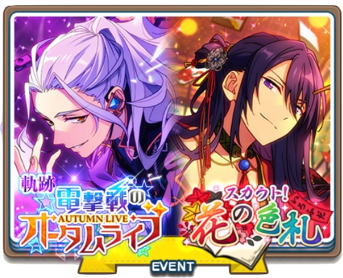 Event story 59.png