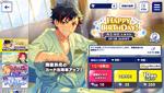 Tetora Nagumo Birthday 2021 Scout