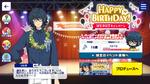 Tsumugi Aoba Birthday 2021 Campaign