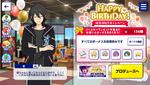 Rei Sakuma Birthday 2020 Campaign