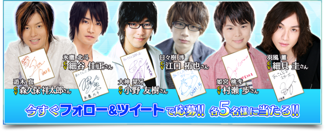 Signature Promotion 01.png