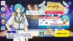 Kanata Shinkai Birthday 2021 Campaign