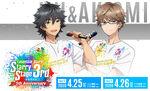 Jin & Akiomi Starry Stage 3rd
