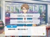 Reminiscence * End of the Marionette's Strings/Arashi Narukami Special Event