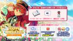 Subaru Akehoshi Birthday 2021 Twitter Banner2