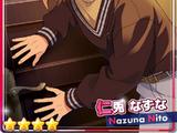 (Distant Sanctuary) Nazuna Nito