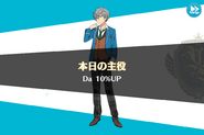 Izumi Sena Birthday Dance 10% Up
