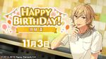 Kaoru Hakaze Birthday 2020 Twitter Banner