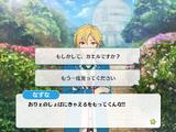 3-B Lesson/Nazuna Nito Special Event