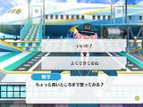 Depart☆Blue Skies Dream Travel/Tori Himemiya Special Event