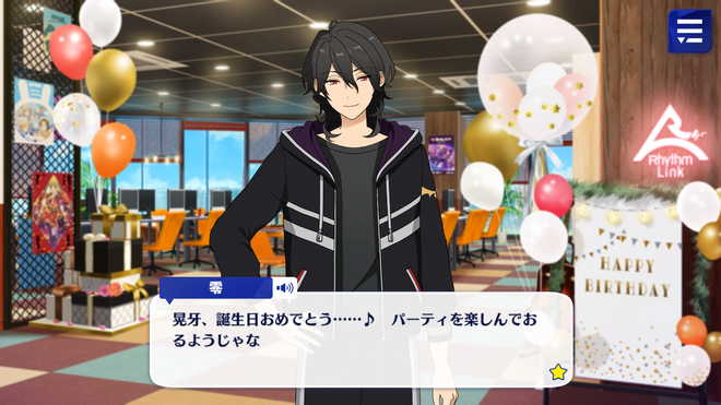 Koga Oogami RhyLink Party - Rei.png