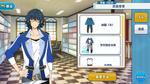 Tsumugi Aoba Academy Idol Uniform Outfit