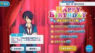 Shinobu Sengoku Birthday Campaign
