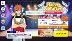 Subaru Akehoshi Birthday 2021 Campaign