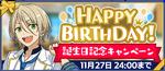 Aira Shiratori Birthday 2020 Banner