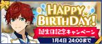 Hiiro Amagi Birthday 2020 Banner