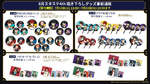 Starry Stage 4th Star's Parade August Newly-Drawn Goods Merchandise