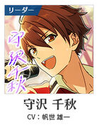 Chiaki autograph.jpg