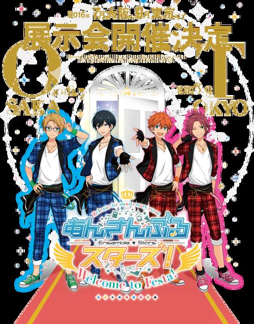 Ensemble Stars Festa Main.png