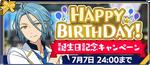 HiMERU Birthday 2020 Banner