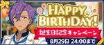 Adonis Otogari Birthday 2020 Banner