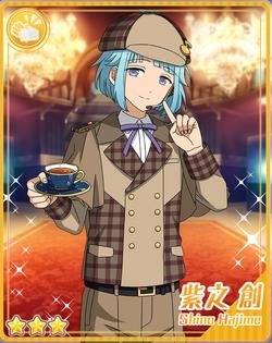 (Black Tea Detective) Hajime Shino Bloomed.png