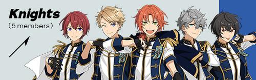Knights ES.png