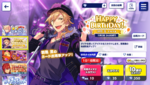 Kaoru Hakaze Birthday 2020 Scout