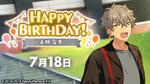 Koga Oogami Birthday 2020 Twitter Banner