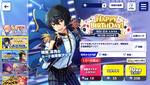 Ritsu Sakuma Birthday 2020 Scout