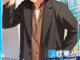(Beaming Bouquet) Keito Hasumi