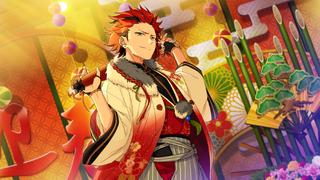 (New Year's Fighting Spirit) Kuro Kiryu CG2