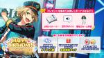 Aira Shiratori Birthday 2020 Twitter Banner2