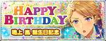 Arashi Narukami Birthday 2017 Banner