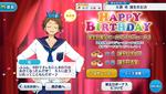 Mitsuru Tenma Birthday 2018 Campaign