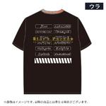 Star's Parade Graphic Shirt Back