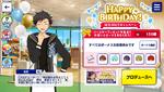 Tetora Nagumo Birthday 2020 Campaign