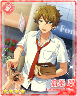 (King of Vegetables) Midori Takamine.png