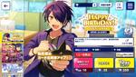 Shinobu Sengoku Birthday 2021 Scout