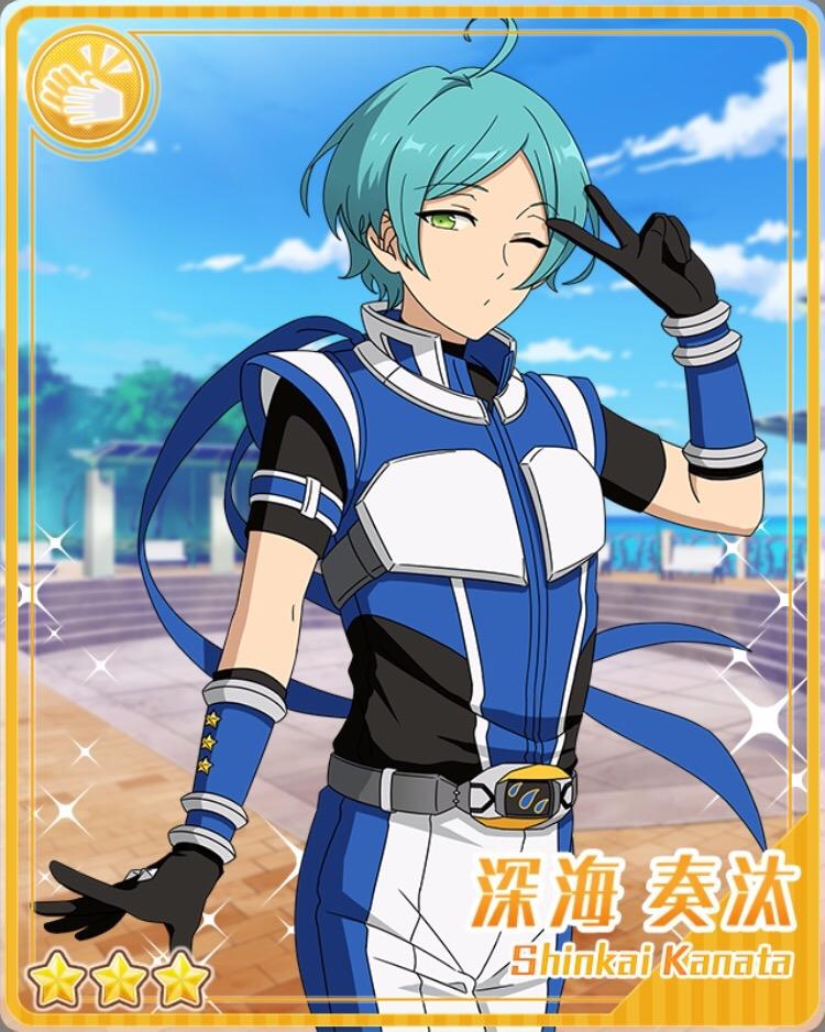 (Blue of Mystery) Kanata Shinkai