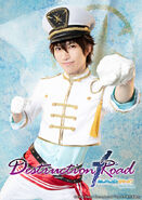 Chiaki Destruction × Road Stage Play Official
