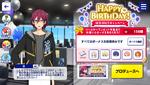 Ibara Saegusa Birthday 2020 Campaign