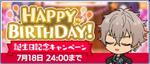 Koga Oogami Birthday 2021 Banner