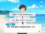 Scorching Heat ☆ A Seaside Beach Match/Tetora Nagumo Normal Event