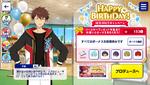 Chiaki Morisawa Birthday 2020 Campaign