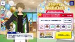 Midori Takamine Birthday 2020 Campaign