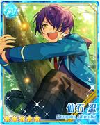 (Squirrel's Great Adventure) Shinobu Sengoku.png